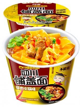 Tallarines Chinos Veganos Sabor Ternera Pollo   Chili Hot
