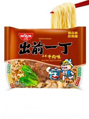 Demae Ramen Nihon Classic, Carne a las 5 Especias