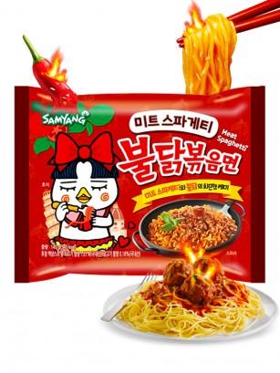 Fideos Ramen Coreanos Salteados con Tomate Wok Buldak ULTRA SUPER HOT Chicken | Bag 140 grs.