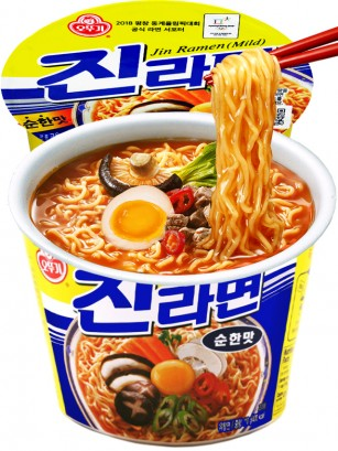 Fideos Ramen Coreanos de Carne Ramyun Blue Bowl | Sabor suave | 110 grs