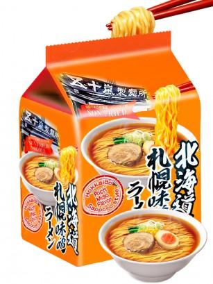 Fideos Ramen Hokkaido Miso | 339. grs 3 uds