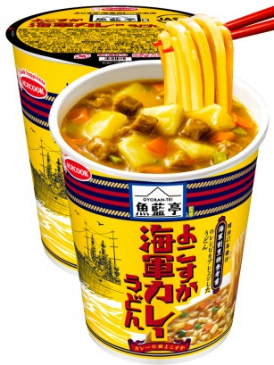 Fideos Udon Cup de Curry | Receta Yokosuka Navy Curry 59 grs.