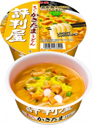 Fideos Udon de Huevo estilo Kakitama 73 grs.
