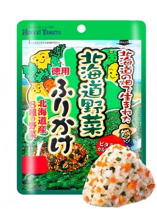 Condimento Bento Furikake 8 Verduras de Hokkaido 50 grs.