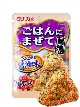 Furikake Bento con Arroz Tostado, Salsa Shoyu y Dashi 30 grs.