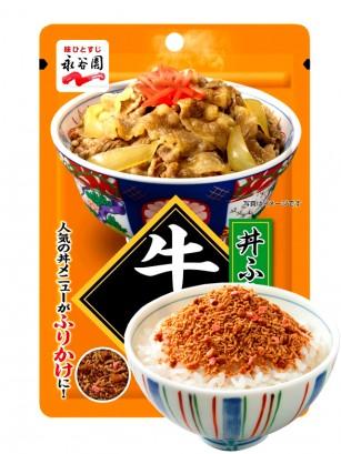 Condimento Premium Bento Furikake Gyudon 40 grs
