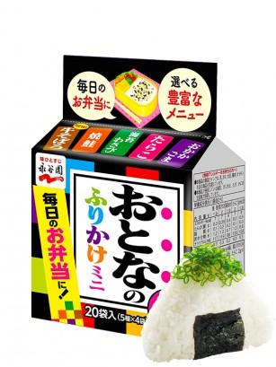 Condimento Furikake Bento Grand Mix Kuro | 5 Sabores 37 grs