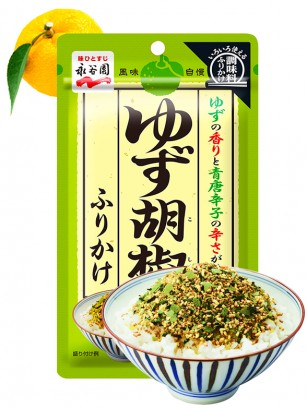 Condimento Bento Furikake Yuzu