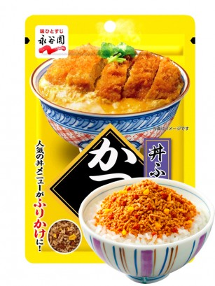 Condimento Premium Bento Furikake Katsudon 40 grs