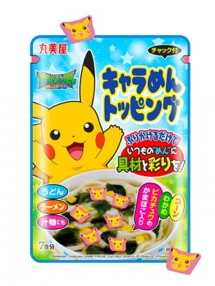 Toppings de Naruto para Ramen y Sopas | Pokemon Sol y Luna 14 grs