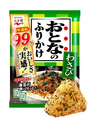 Condimento Premium Bento Furikake Wasabi & Katsuobushi