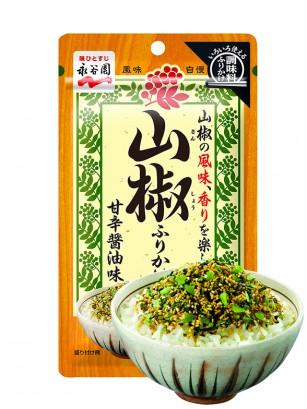 Condimento Bento Furikake con Pimienta Japonesa Sansho 30 grs.