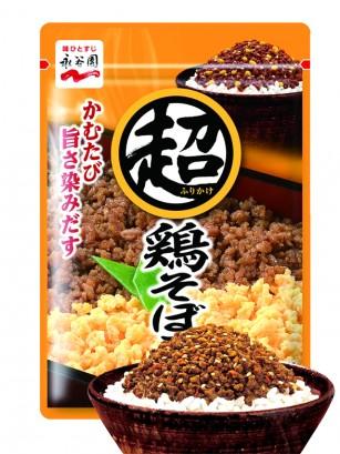 Condimento Premium Bento Furikake Pollo Soboro 40 grs