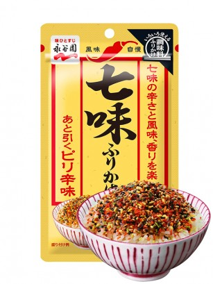 Condimento Bento Furikake Shichimi de 7 Especias 30 grs.