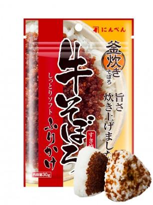 Furikake Soboro de Ternera Sukiyaki 30 grs.