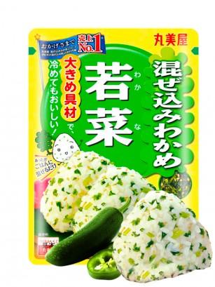 Condimento Bento Furikake Takana y Wakame Picante 31 grs