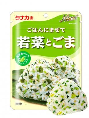 Furikake Bento de Wakame y Sésamo 33 grs.