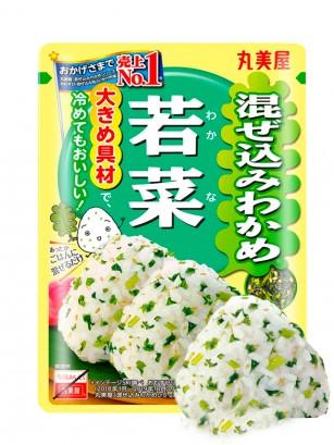 Condimento Bento Furikake de Algas y Sésamo 31 grs.