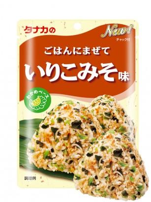 Condimento Bento Furikake Wakame y Miso 33 grs