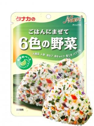 Condimento Bento Furikake Wakame y Verduras 33 grs