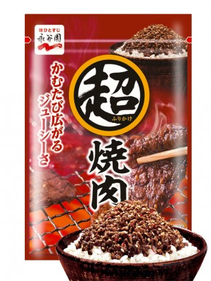 Condimento Premium Bento Furikake Yakiniku 40 grs