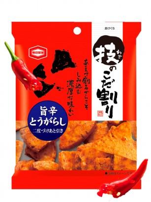 Galletas de Arroz Senbei Pimentón Rojo Picante Kodawari 40 grs.