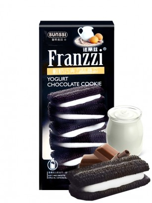 Galletas de Chocolate rellenas de Crema de Yogur | Big Box 115 grs.