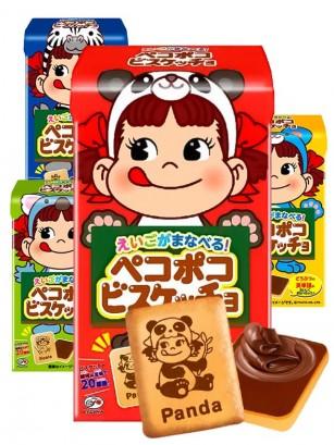 Galletas de Chocolate de Pekochan | 4 modelos aleatorios | 42 grs