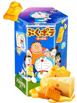 Snack Empanadillas de Queso | Doraemon Edición Limitada | OFERTA!!
