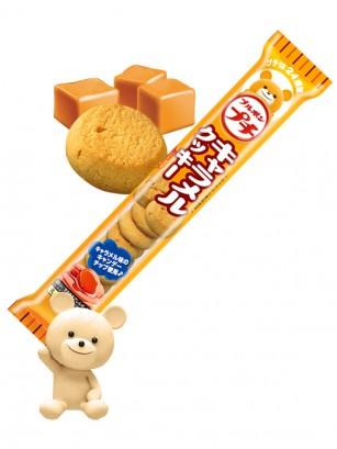 Mini Cookies de Toffe | Petit Kuma 49 grs