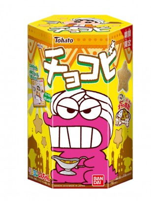 Galletas Snack Shin Chan Sabor Curry | Edit. Limitada