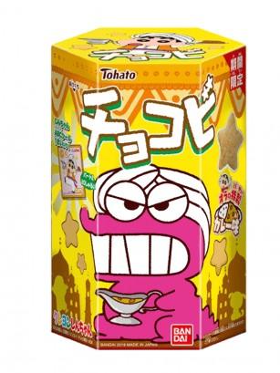 Galletas Snack Shin Chan Sabor Curry | Edit. Limitada