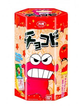Snack Chocobi Shin Chan Caja Roja | Sabor Ketchup 18 grs.