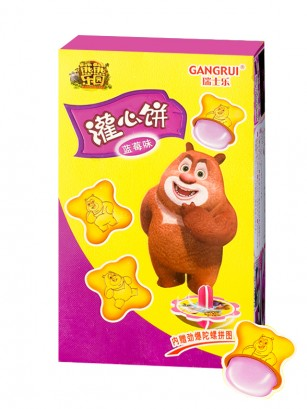 Galletas Gangrui Kuma rellenas de Chocolate Blanco y Taro 45 grs | Pedido GRATIS!