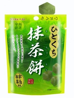 Gominolas de Té Verde Matcha Japonés 40 grs