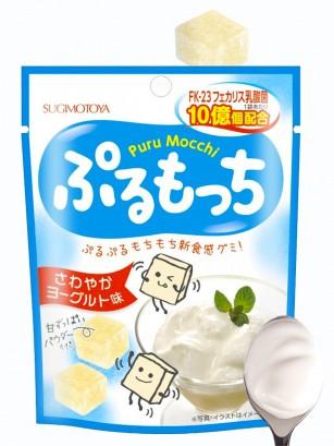 Gominolas Ácidas Sabor Yogur 42 grs