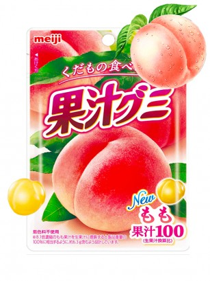 Gominolas de Zumo de Melocotón Rosado | Meiji 51 grs. | Pedido GRATIS!
