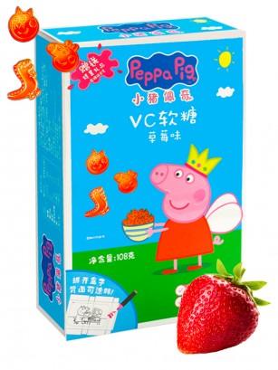 Gominolas de Fresa Peppa Pig 108 grs. | Elaboradas con Zumo
