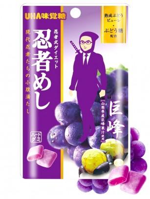 Caramelos Blandos de Uva de Kyoho | Ninja Meshi 20 grs.