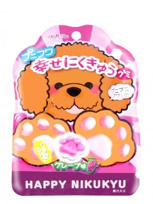 Gominolas Patitas de Mascotas de Uva | Happy Nykukyu | Pedido GRATIS!