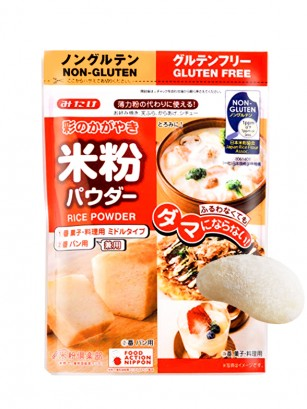 Harina Japonesa de Arroz 300 grs | Sin Gluten