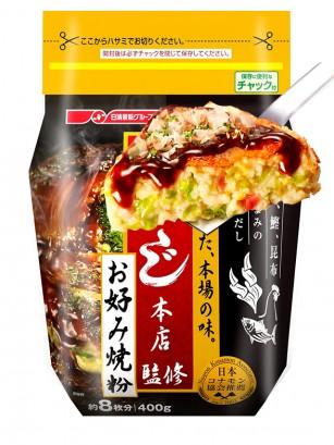 Harina Okonomiyaki | Receta Restaurante Kiji Main Osaka | 400 grs