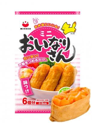 Mini Saquitos de Tofu Frito para Inari Sushi | 6 Unidades