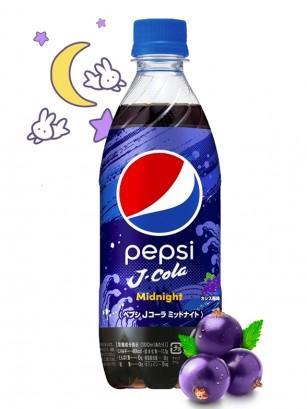 Pepsi Japonesa J-Cola de Medianoche | Sabor Grosella 490 ml