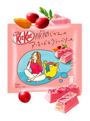Kit Kats de Almendras, Arándanos y Chocolate Ruby | Sukima Jikan 31 grs | ¡¡OFERTA!!