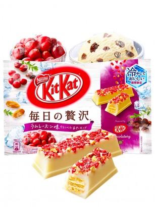 Mini Kit Kats de Helado de Vainilla Pasas al Ron con Arándanos Rojos y Almendras | Chocolatory 102 grs