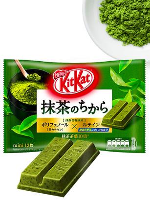 Mini Kit Kats de Matcha con Trocitos de Hoja | 12 Unidades