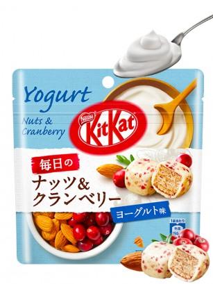 Kit Kat Bite de Yogur, Arándanos y Almendras 36 grs.