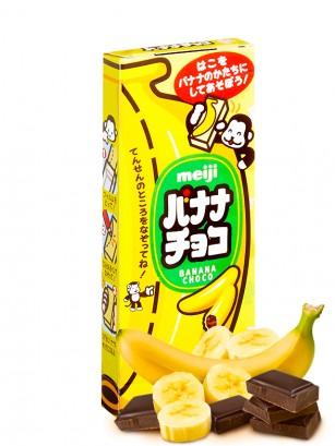Grageas de Chocolate Meiji y Banana 37 grs.