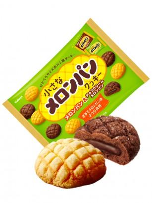 Cookies Melonpan de Mantequilla o Cacao rellenas | Surtido 22 Unidades